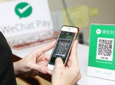 Hơn nửa tỷ người Trung Quốc thanh toán bằng điện thoại - MK