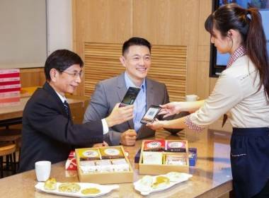 Visa hợp tác triển khai thanh toán mã QR tại Đài Loan - MK